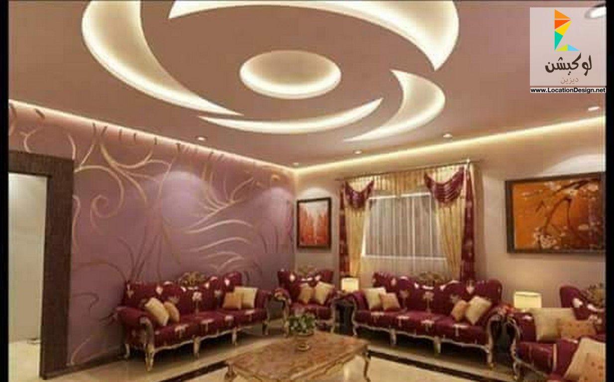 ديكورات جبس فواصل صالات بالجبس 2017 2018 لوكشين ديزين نت Ceiling Design Living Room Ceiling Design Bedroom False Ceiling Design