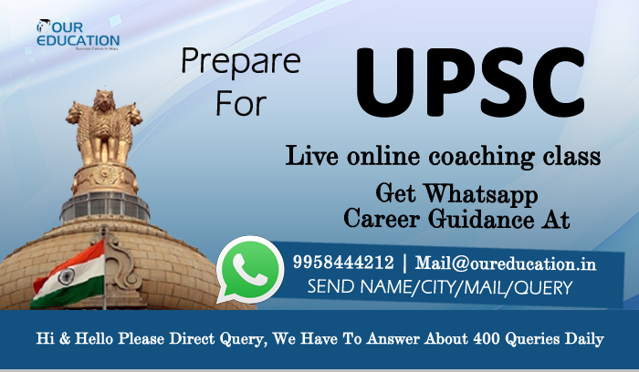 Best IAS Coaching Centres in Bangalore Career guidance