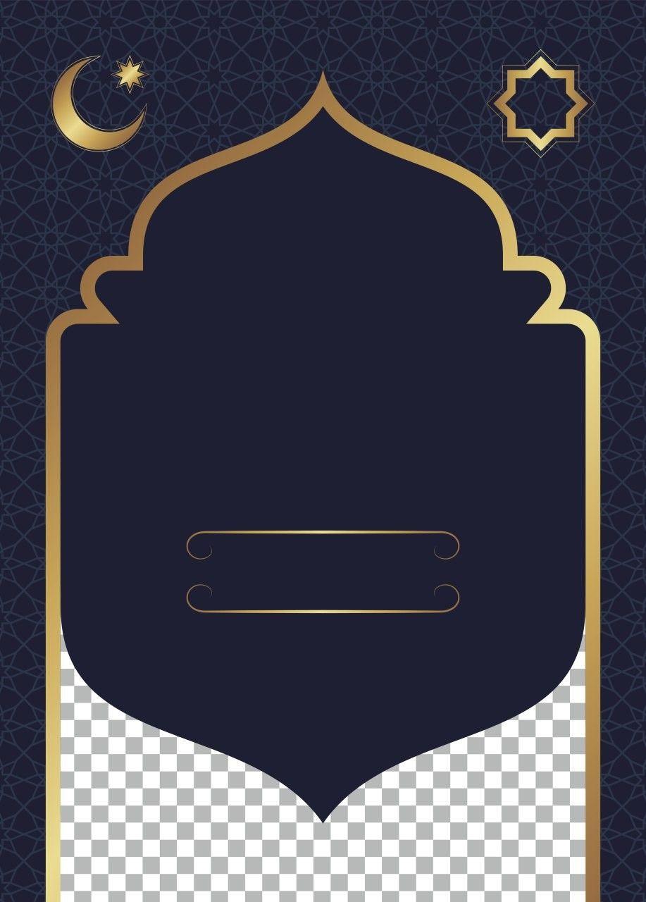 Background Abstrak Islami : background, abstrak, islami, Tyque, Desain, Islami, Islamis,, Spanduk,, Abstrak