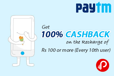 #Paytm #offers 100% #Cashback on the #Recharge of Rs 100 or more (Every 10th user). Paytm number can be recharged only 5 times using this campaign. Valid for all users. 100% CB Coupon Code – LUCKY10 http://www.paisebachaoindia.com/get-100-cashback-on-the-recharge-of-rs-100-or-more-every-10th-user-paytm/