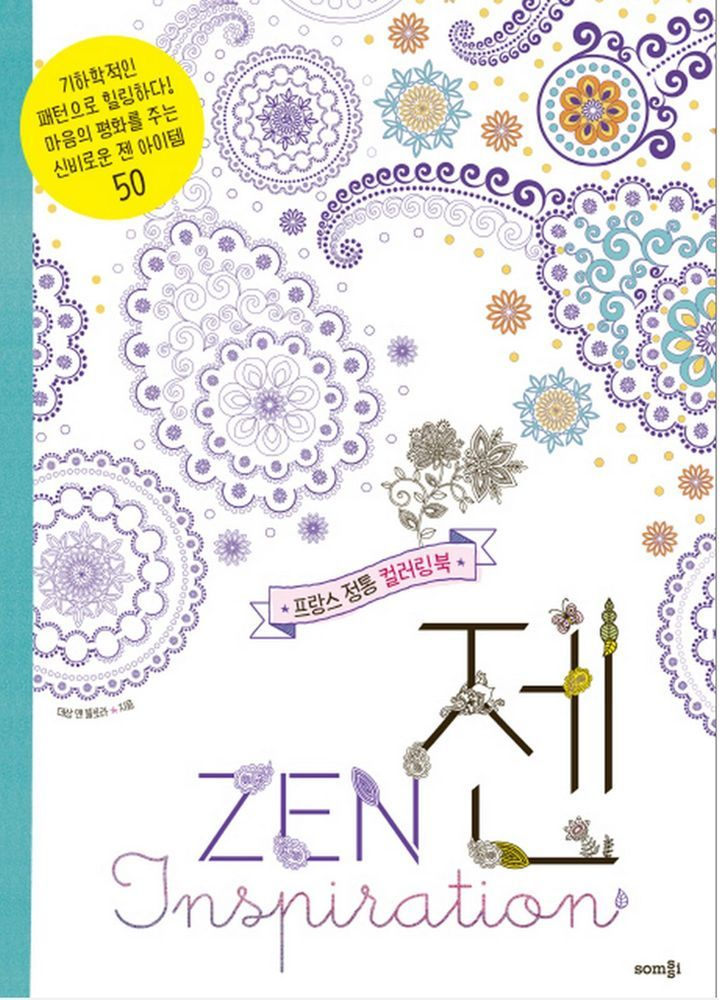 Zen Inspiration Coloring Book 50 Mandalas Dessain Tolra Anti Stress Art Therapy