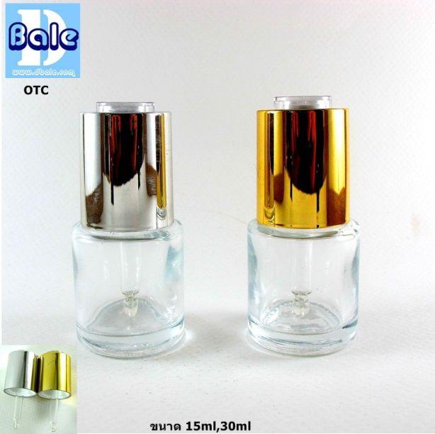 OTC ขวดแก้วใสหัวหมุ่นดอปเปอร์ 15ml 30ml