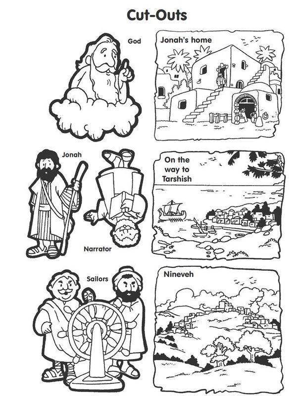 9 the Beginners Bible Coloring Book by JPR9 by Ernesto ...