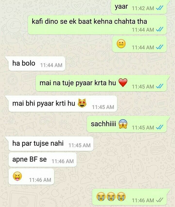 Love chat with girlfriend in hindi
