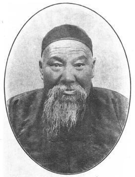 YANG JIAN HOU (1839-1917) - Son of Yang Style founder, Yang Lu Chan, and father of Yang Shao Hou and Yang Cheng Fu. Known for his outstanding mastery of the yin aspects of Tai Chi Chuan. - #TaiChi #Taijiquan