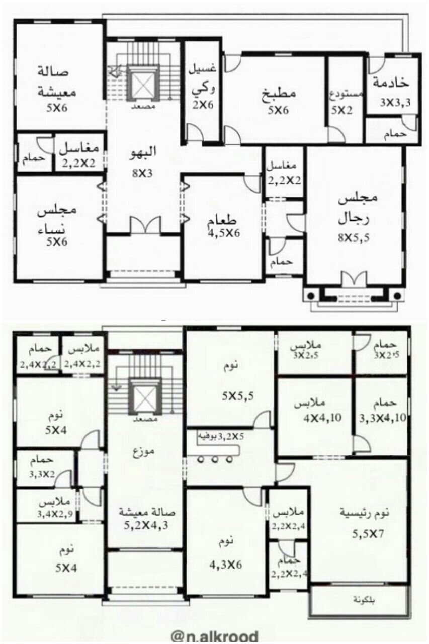 مخططات مخطط منزل تصميم شقة هندسة معمارية إنشاء Model House Plan House Floor Design House Layout Plans