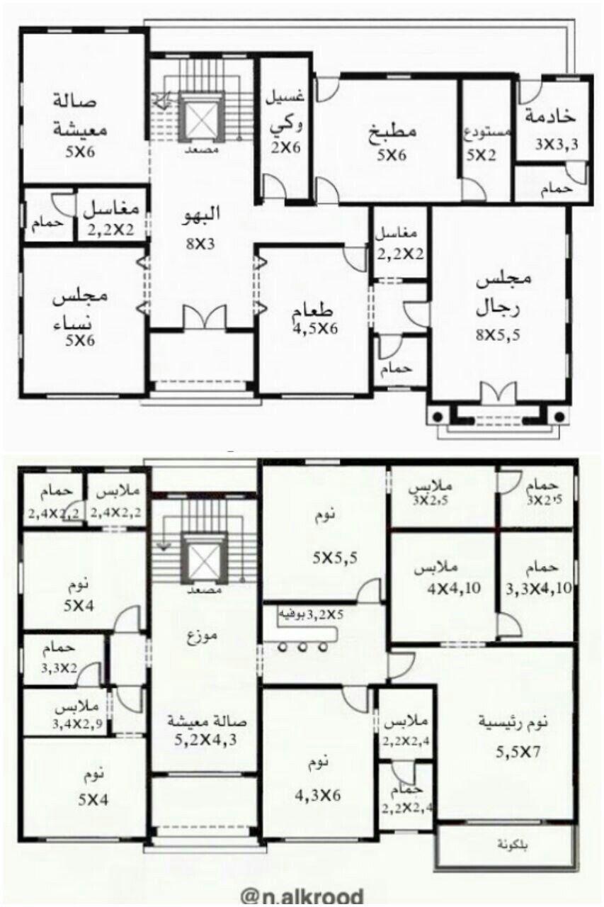 مخططات مخطط منزل تصميم شقة هندسة معمارية إنشاء My House Plans House Layout Plans Family House Plans
