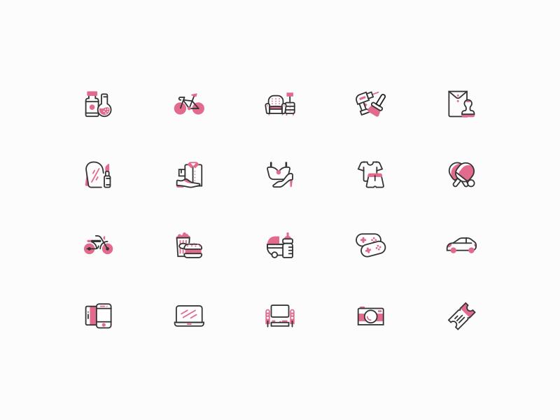 Category Icon Set 아이콘