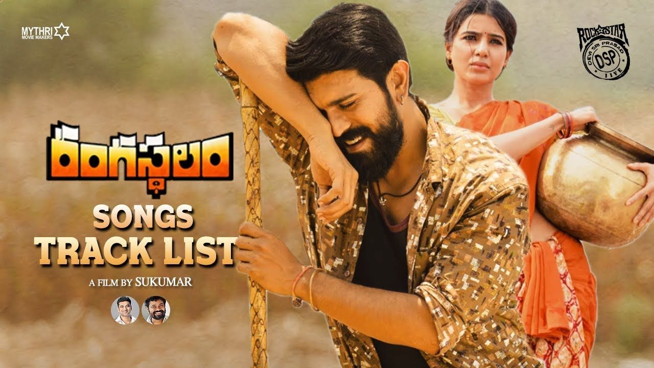 rangasthalam movie download telugu