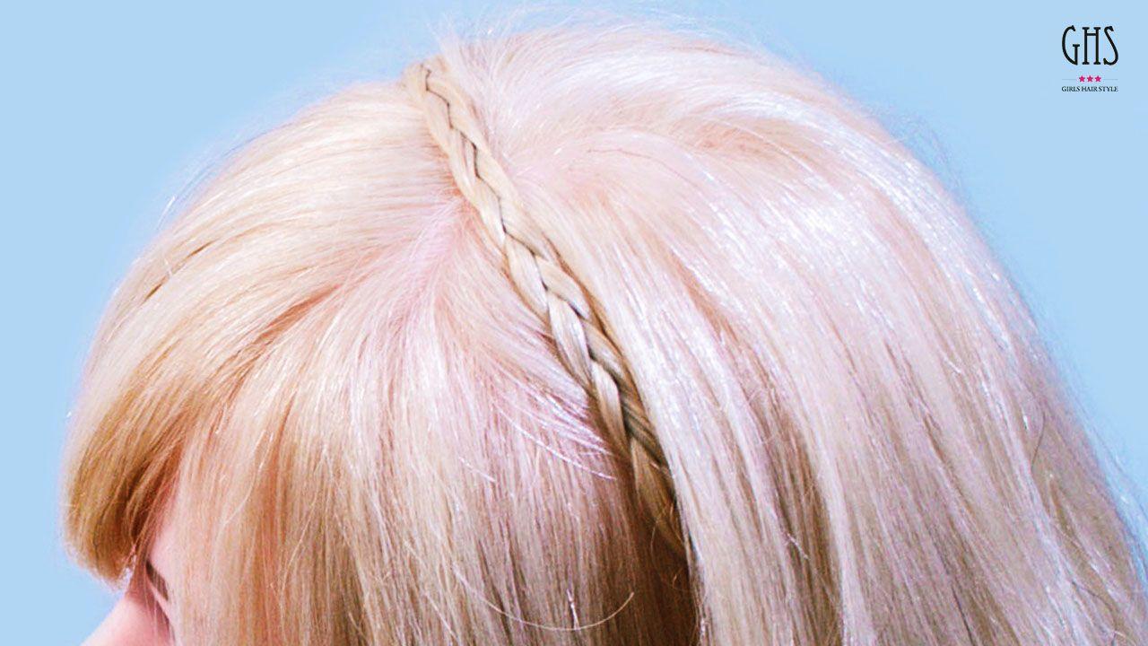 三つ編みをメインにしてカチューシャ風に仕上げるヘアアレンジを画像