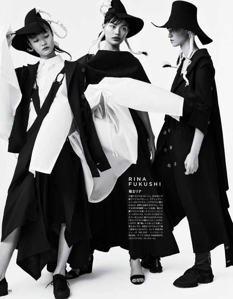 『VOGUE JAPAN』2月號,編集長からの手紙。 | 日本人モデル,ファッションフォトグラフィー,山本耀司