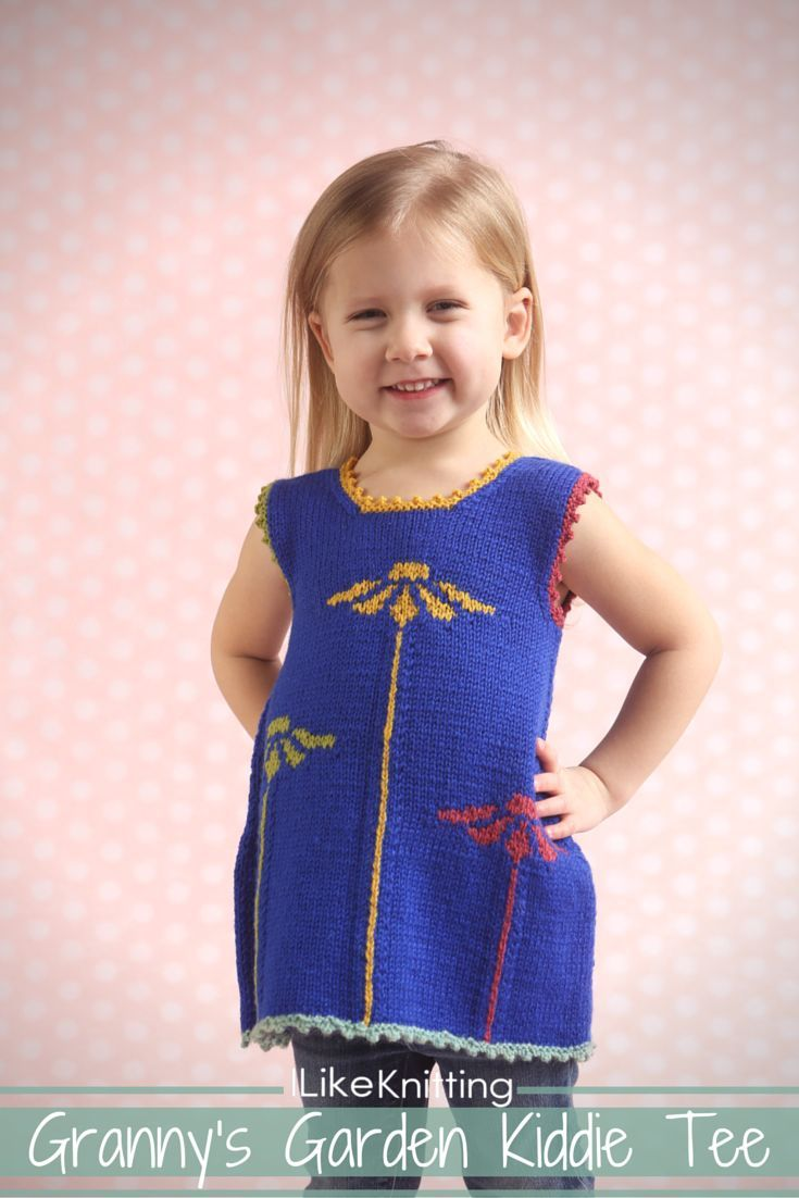 Granny's Garden is a child's tunic tee inspired by tall garden flowers. Make it longer to wear it as a dress or match it with your child's favorite leggings.