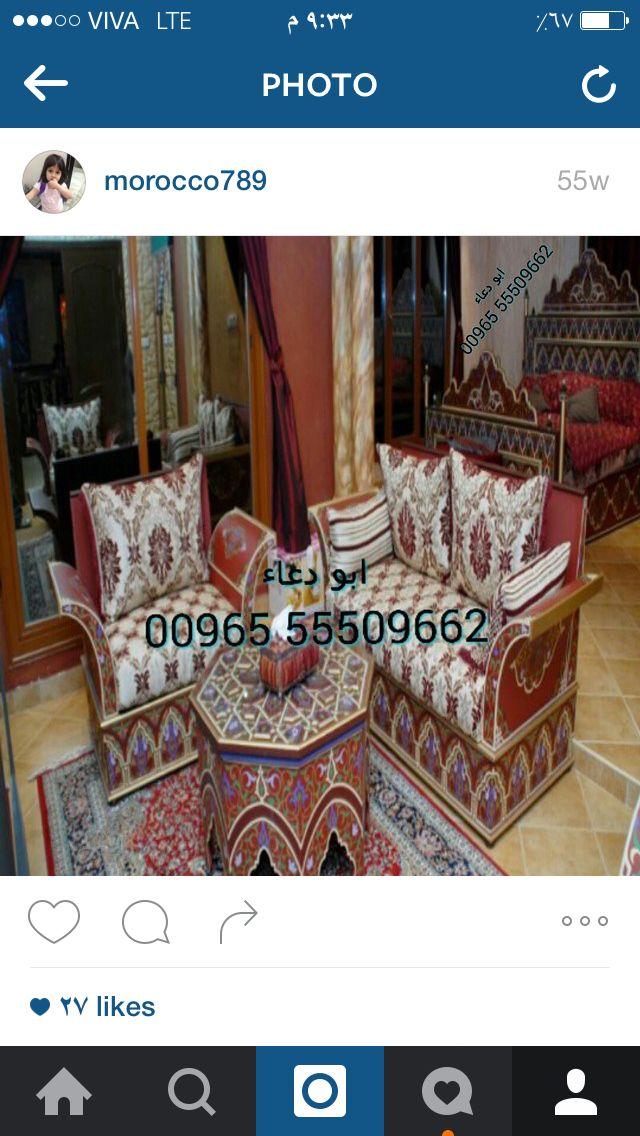 تفصيل وتنفيذ غرف نوم ديوانيات واتس 00965 55509662 انستقرام Morocco789 الكويت Lte Photo