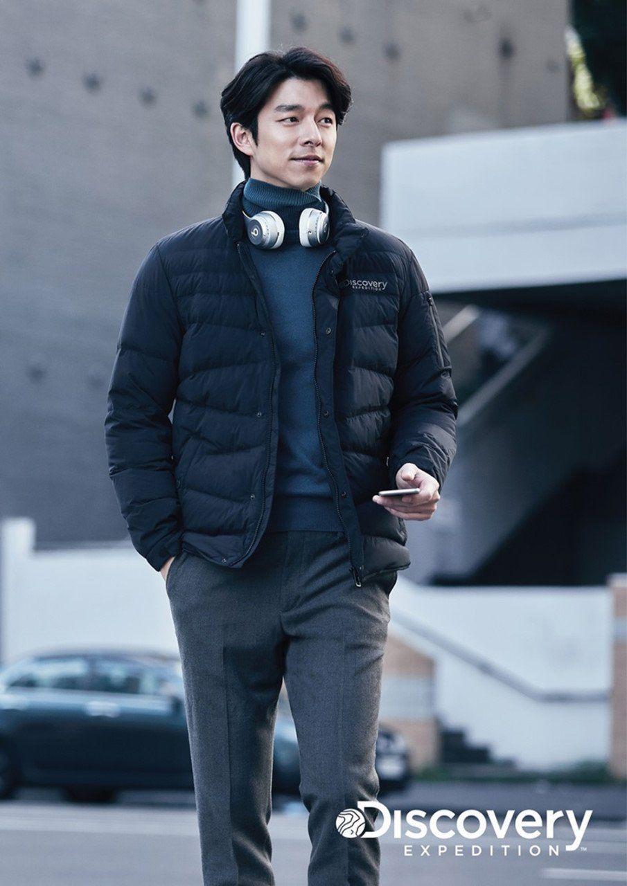 Gong Yoo (공유) - Picture @ HanCinema :: The Korean Movie
