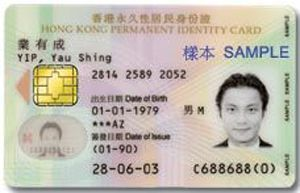 f9cc55225f920b345af0cb576434b13c - How To Get Hong Kong Identity Card For Foreigners