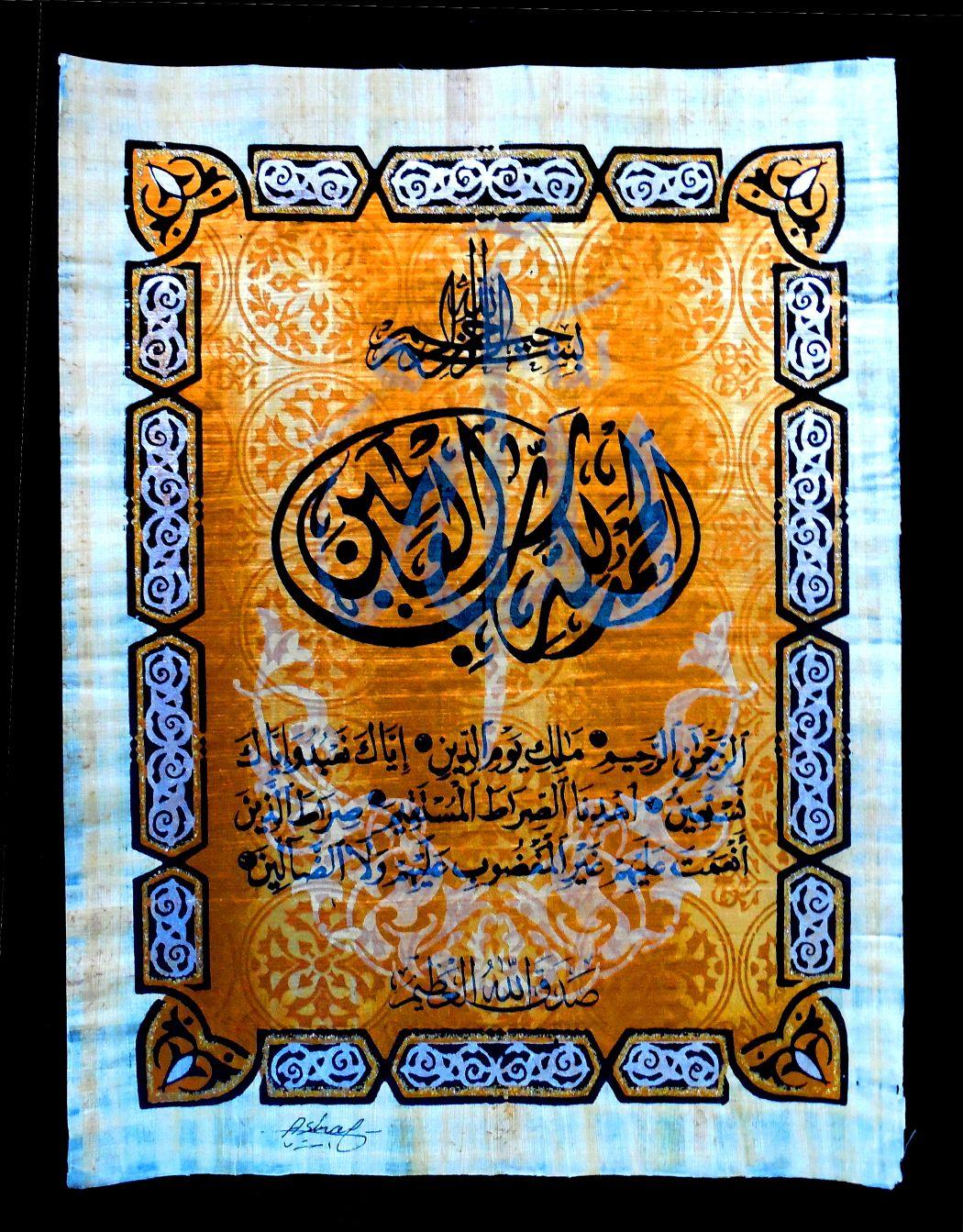 Al Fatihah Islamic Calligraphy Papyrus Painting Arabic