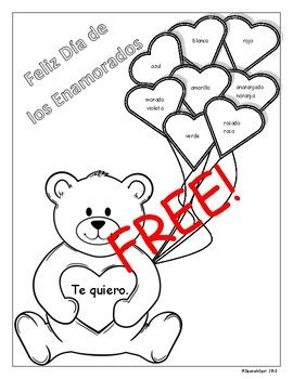 FREE!!! Valentine's Day Coloring Page with Spanish Color