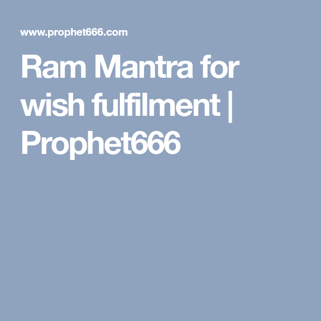 28++ Mantra to get wish fulfilled ideas