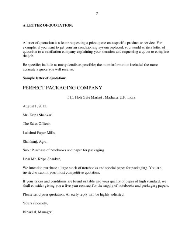 letter ofquotation quotation application format request quote - business enquiry letter