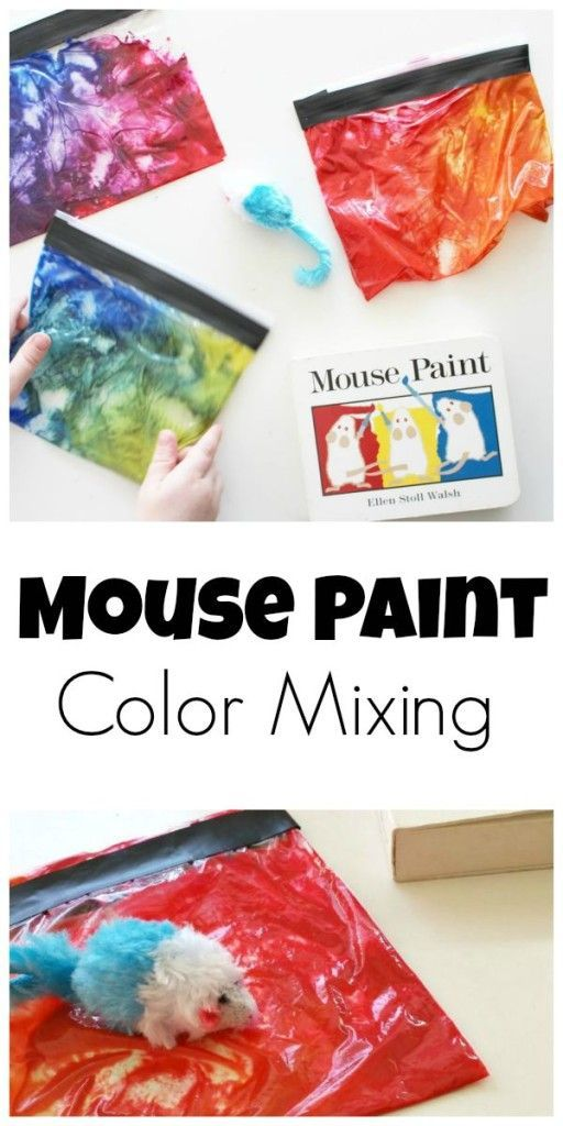 mouse paint color mixing - Painting Color Book
