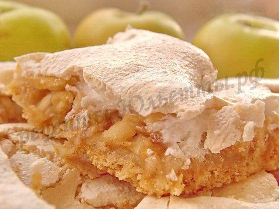 пирог с яблоками рецепт с фото с песочным тестом