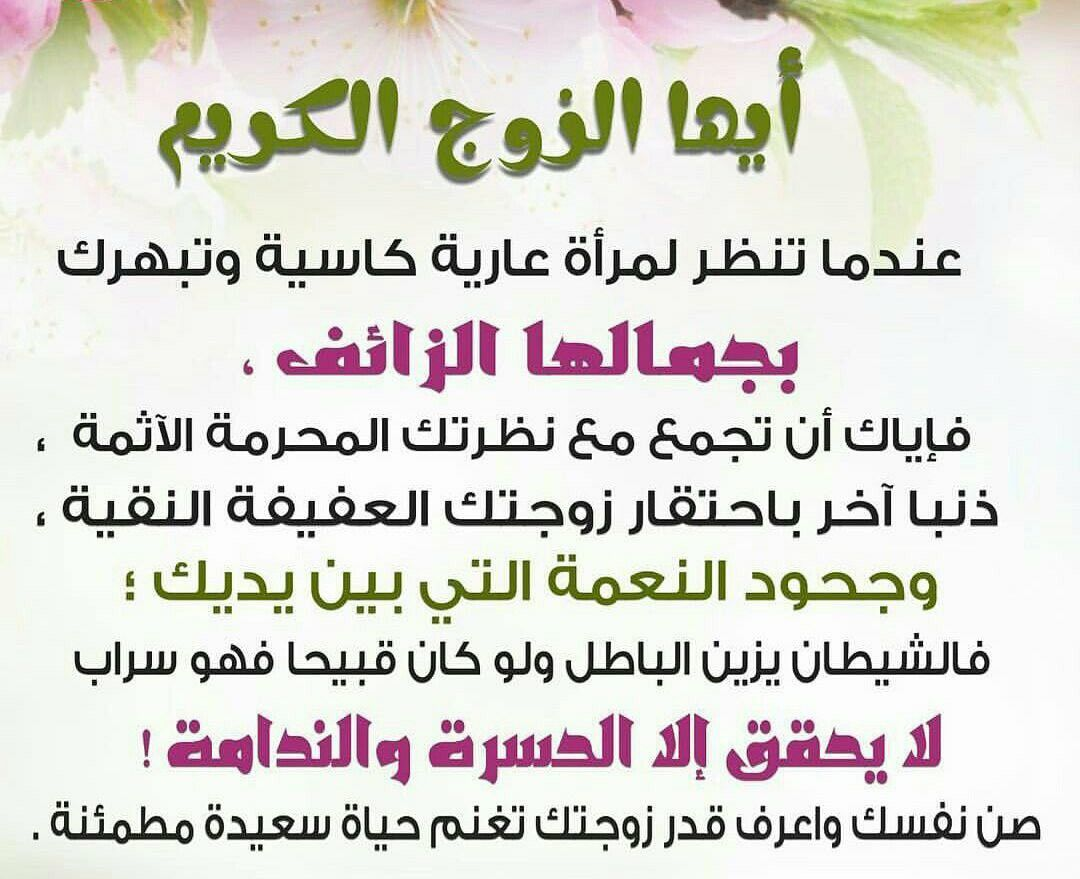 Pin By The Noble Quran On I Love Allah Quran Islam The Prophet Miracles Hadith Heaven Prophets Faith Prayer Dua حكم وعبر احاديث الله اسلام قرآن دعاء In 2021 Places To Visit