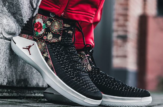 Air Jordan 32 Chinese New Year Now Available
