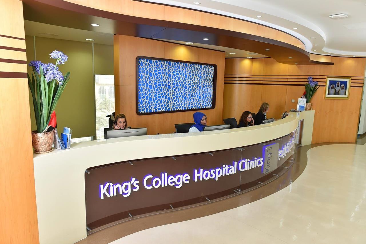 Best Healthcare Facilities Near Dubai Hills Dubai