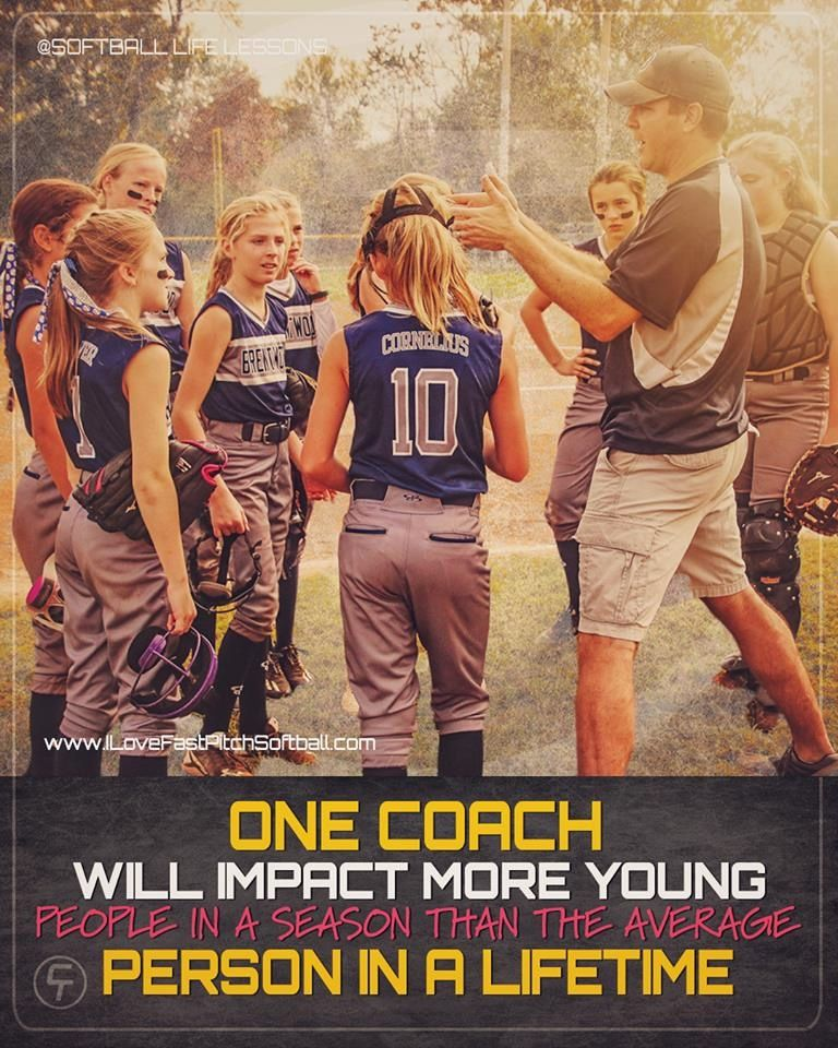 HURRAY FOR COACHES! Softball quotes, Nc state basketball