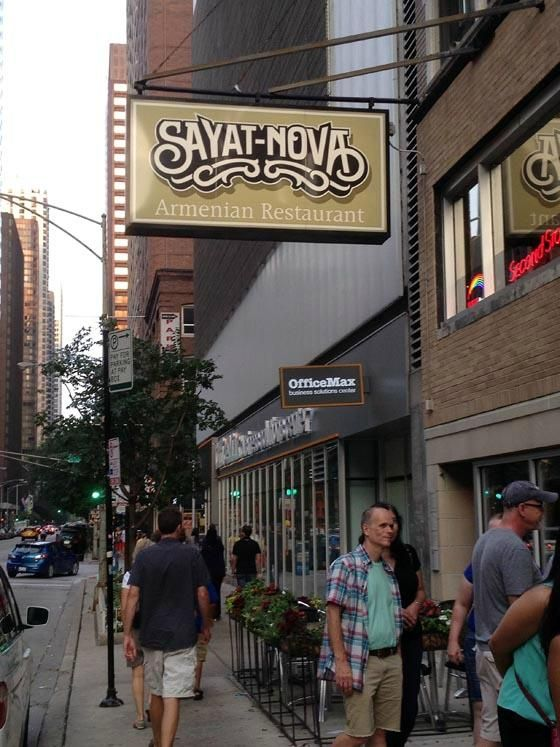 Sayat Nova East Armenian Chicago Magnificent Mile Menu