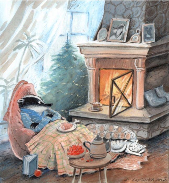 Домашний уют картинки рисованные
