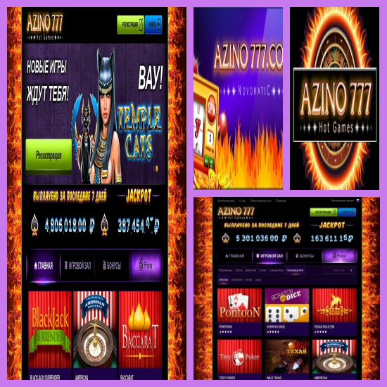 www azino 777 mob win