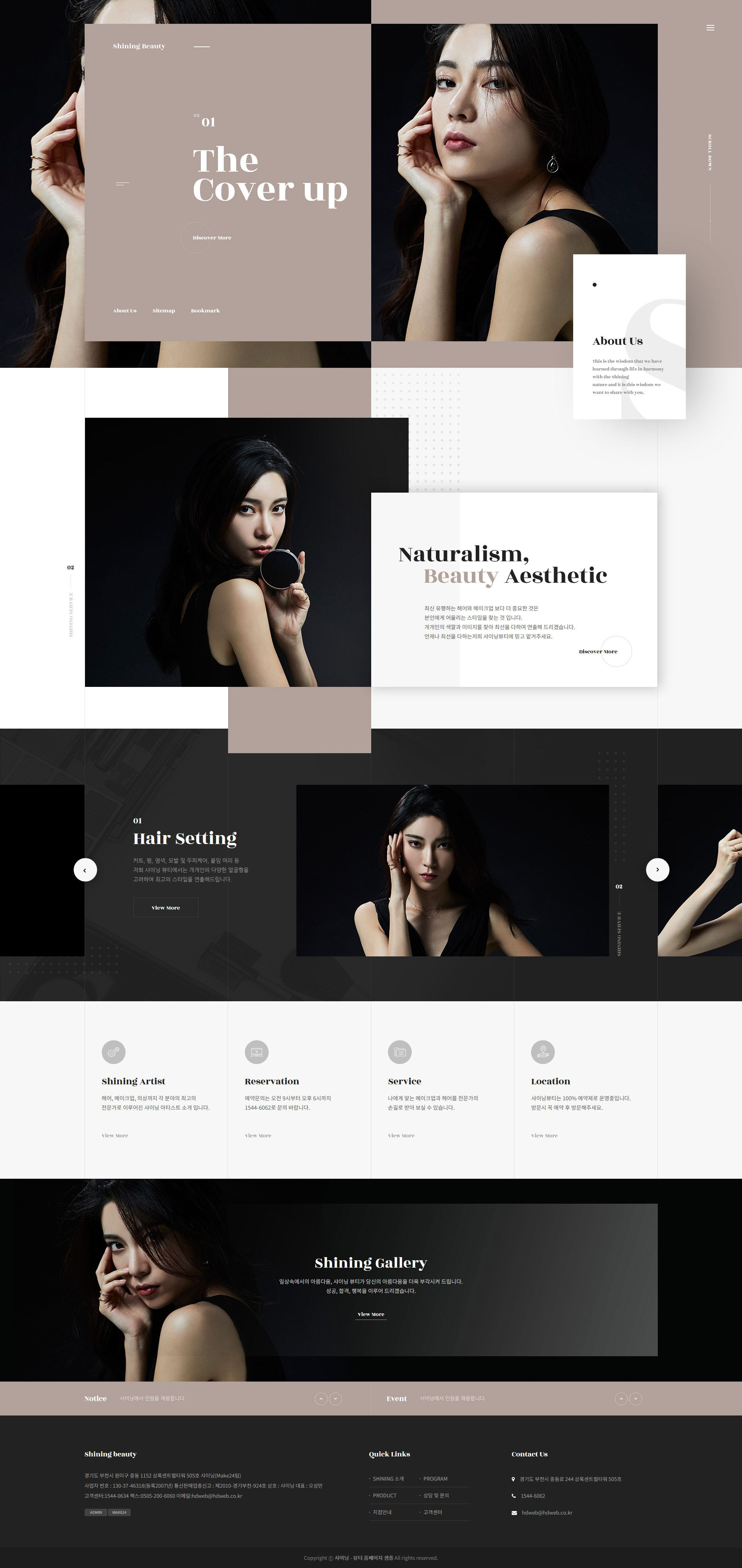 web design on Behance