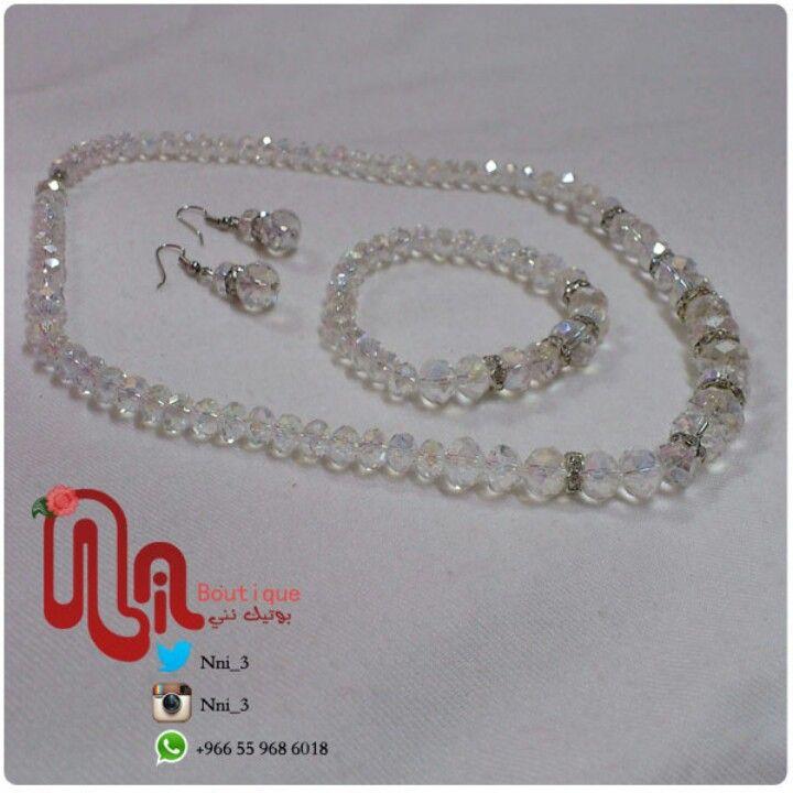 طقم كرستال 35 ريال Diamond Bracelet Crown Jewelry Jewelry