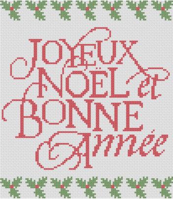 Grille gratuite de point de croix : Grille Joyeux Noël et Bonne Année | Joyeux noel, Point de ...