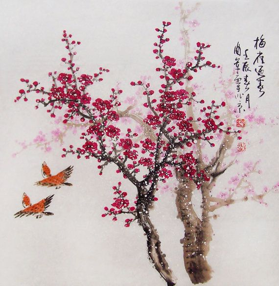 Cherry Blossom Painting Chinese Watercolour Painting By Art68 218 00 Blossom Tree Tattoo Cherry Blossom Painting Cherry Blossom Tree Tattoo