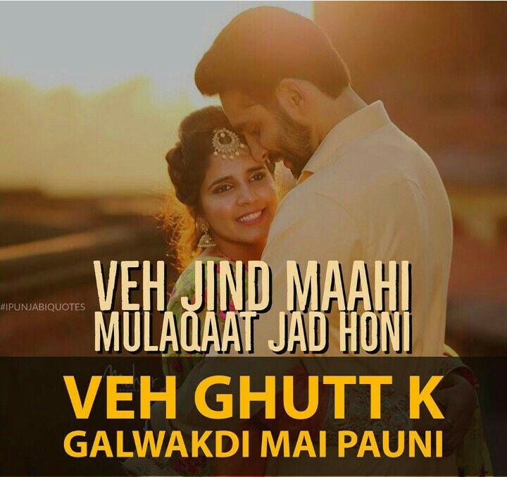 Love Punjabi Love 4 Punjabi Punjabi Love Quotes Love Quotes