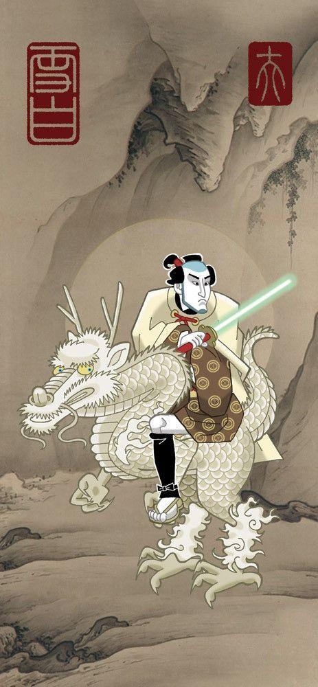 """Ninja Star: Wars - """"Spacewalker"""""""