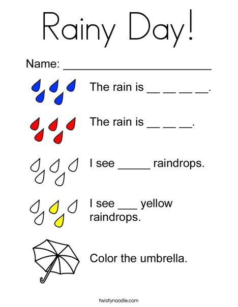 Rainy Day Coloring Page - Tracing - Twisty Noodle | Weather ...
