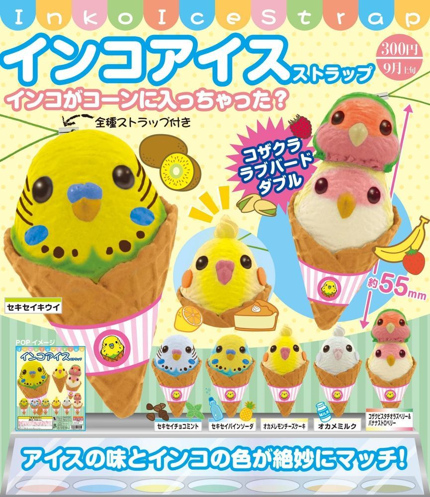 Kitan Club Inko Parakeet Parrot Cockatiel Lovebird Ice Cream Strap Full Set Of 6 Budgies Cockatiel Art Toy