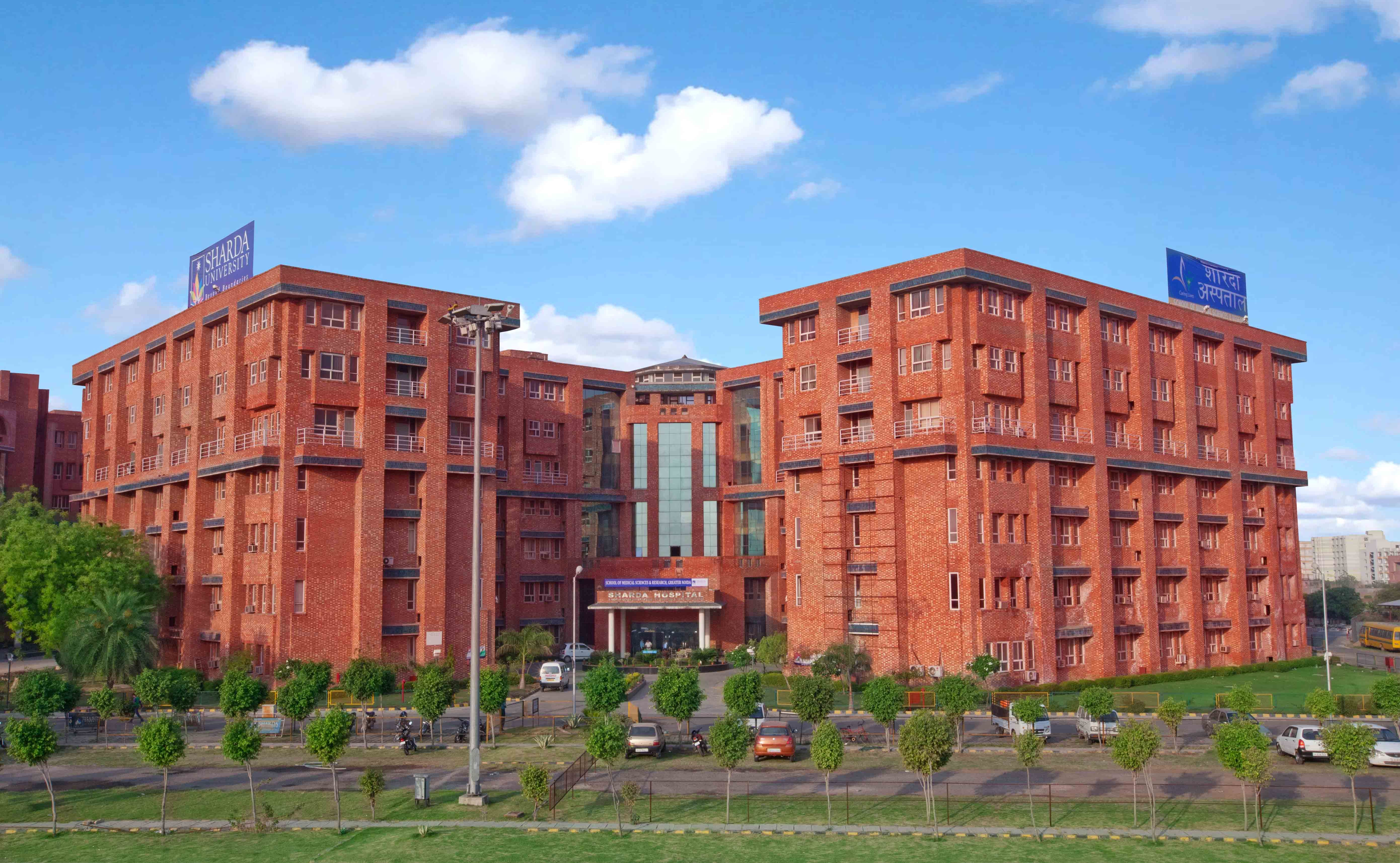 Sharda Hospital Sharda University Campus, Greater Noida