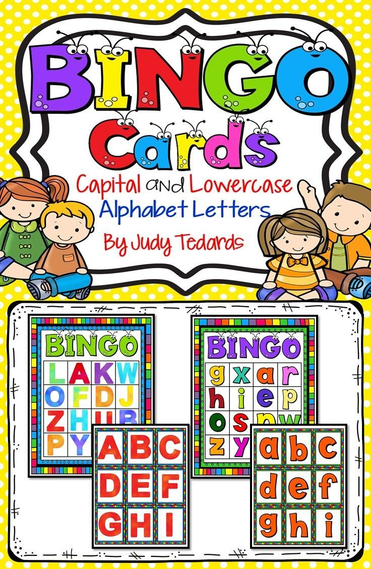 Bingo Game (Capital and Lowercase Letters) Lower case