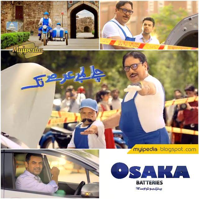 Osaka Car Battery TVC 2016 Sohail Ahmed, Javed Kodu & Vasay Chaudhary (Video) - Myipedia