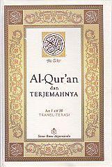 AZ-ZIKR AL-QUR'AN DAN TERJEMAHANNYA JUZ 1 s/d 30 TRANSLITERASI | AL