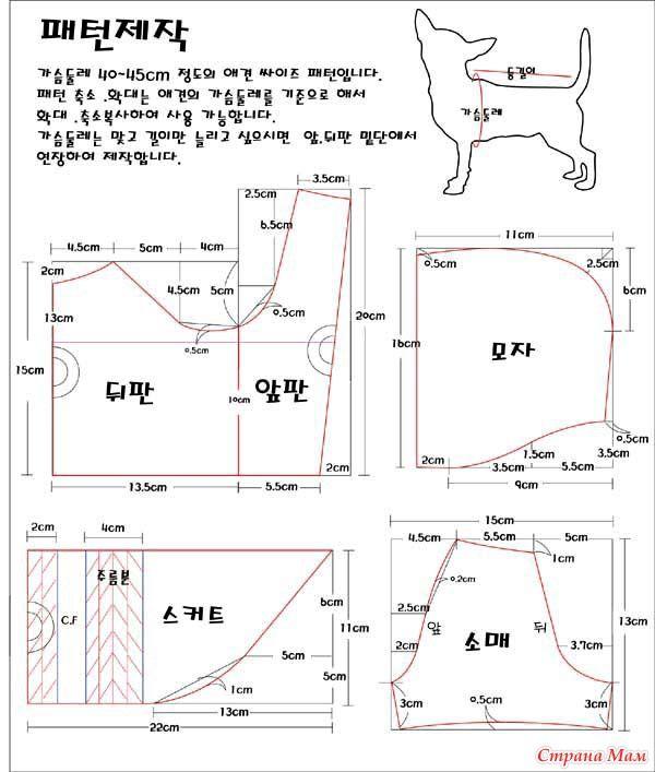выкройка для собаки - Поиск в Google | linge pour chat | Pinterest ...
