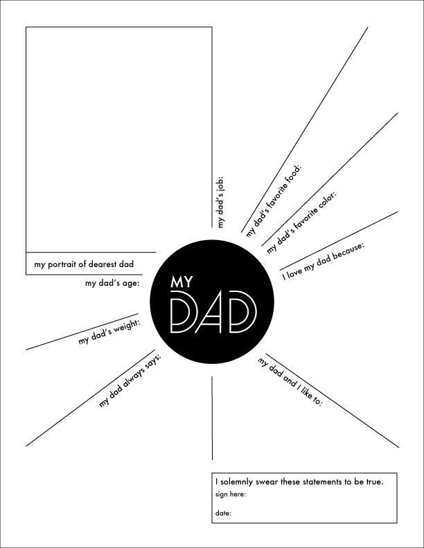 Father\'s Day Questionnaire