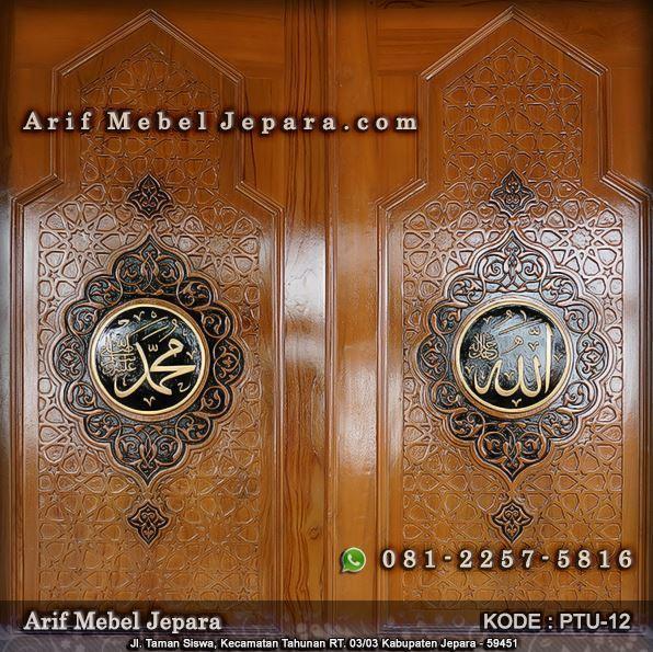 kusen pintu masjid kayu jati modern di 2020 kayu modern kayu jati kusen pintu masjid kayu jati modern di