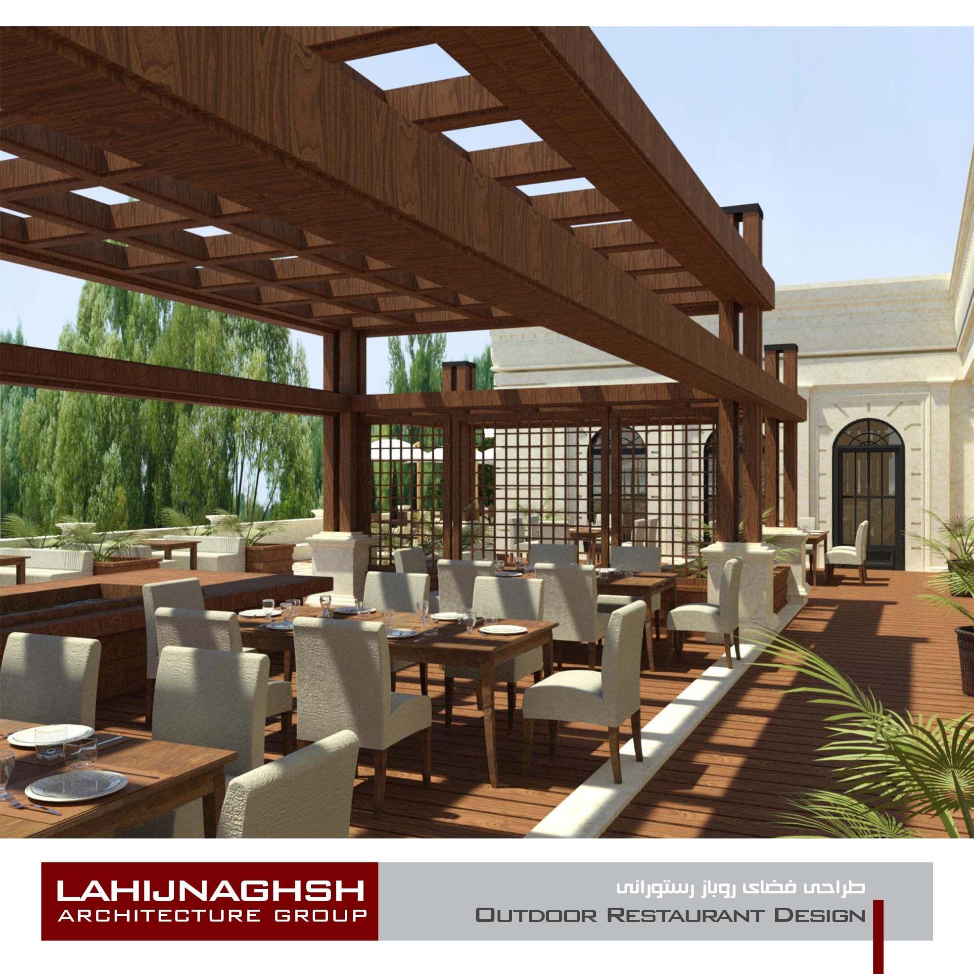 Roof Garden Outdoor Restaurant Design | Outdoor restaurant ...