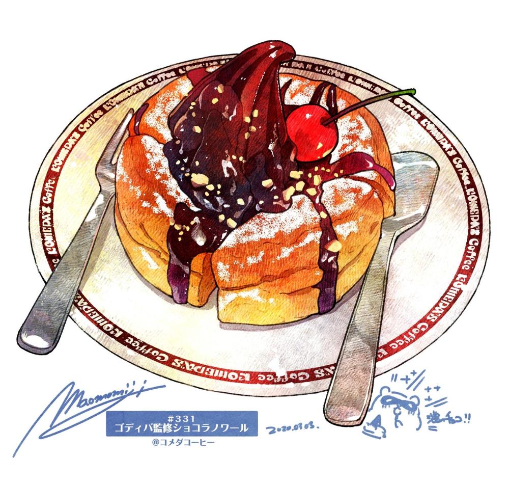 331 コメダ珈琲 ゴディバ ショコラノワール もみじ真魚 Maomomiji Note 2020 美食 料理のスケッチ 食品サンプル