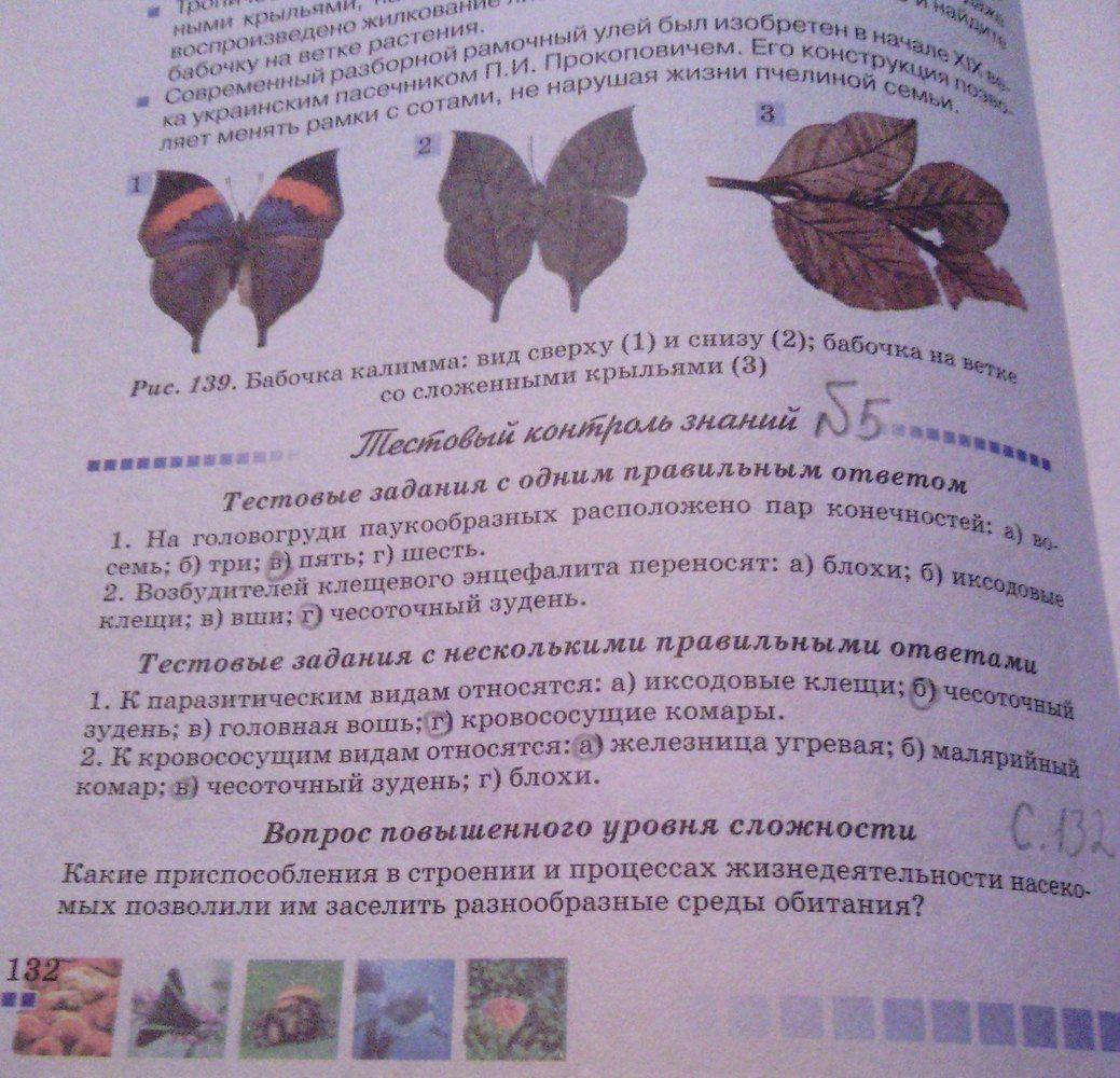 Matematem.ru программа 2000100 контрольная работы 3 класс